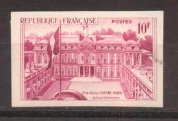 Palais De L'Elysée YT 1126 De 1957 Essai De Couleur Sans Trace Charnière - Non Dentelés