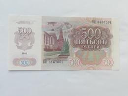 RUSSIA 500 RUBLES 1992 - Russia