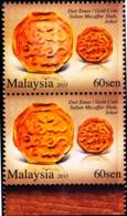 COINAGE-GOLD COINS OF SULTAN MUZAFFAE SHAH-PAIR-MALAYSIA-2011-VARIETY-MNH-H-628 - Münzen
