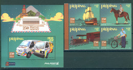 Philippines 2017 250Y Postal Service 4v Se-ten + Bl. S/S MNH - Philippines