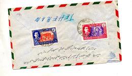 Lettre Cachet ? Sur Batiment Shah - Iran
