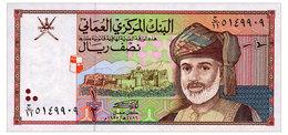 OMAN OMAN 1/2 RIAL 1995 Pick 33 Unc - Oman