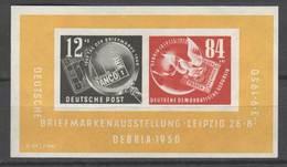 DDR , Block 7 Postfrisch ( 150.-) - [6] Democratic Republic