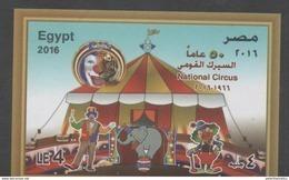 EGYPT, 2016, MNH,CIRCUS, CLOWNS, ELEPHANTS, TIGERS, S/SHEET - Circus