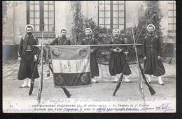 75, Paris,  N°63, Les Journees Italiennes, Le Drapeau Du 3ème Zouaves - Autres