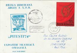 PITESTI COMMUNIST PARTY CONGRESS PHILATELIC EXHIBITION, SPECIAL COVER, 1974, ROMANIA - Cartas