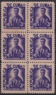 1937-347 CUBA REPUBLICA 1937 Ed.311 4c LM COSTA RICA WRITTER & ARTIST. ESCRITORES Y ARTISTAS BLOCK 6. - Kuba