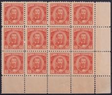 1954-225 CUBA REPUBLICA 1954 Ed.585 1$ CARLOS MANUEL DE CESPEDES INDEPENDENCE WAR PATRIOT BLOCK 12 NO GUM. - Kuba