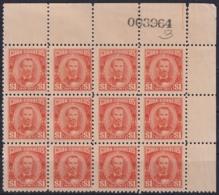 1954-226 CUBA REPUBLICA 1954 Ed.585 1$ CARLOS MANUEL DE CESPEDES INDEPENDENCE WAR PATRIOT BLOCK 12 NO GUM. - Kuba