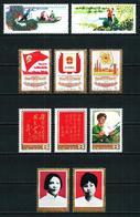 China LOTE (4 Series Diferentes) Nuevo - China