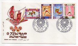 Algérie-1972-FDC Jeux Olympiques De Munich-série De 4 Timbres(cyclisme,javelot,lutte,gymnastique)Beau Cachet CONSTANTINE - Argelia (1962-...)