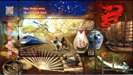 """Kyrgyzstan 2017 (KEP) """"The Great Silk Road """" SS Quality:100% - Kirghizistan"""