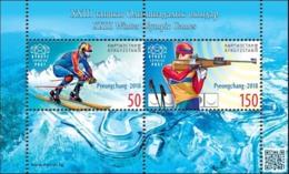 "Kyrgyzstan 2018 (KEP) ""XXIII Winter Olympic Games.Pyeongchang."" SS Quality: 100% - Kirghizistan"
