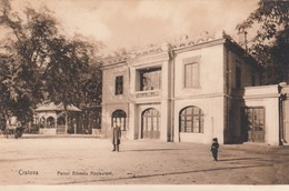 CRAIOVA , Romania , 00-10s ; Parcul Bibescu , Restaurant. - Romania