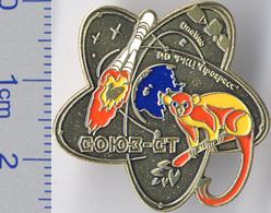 356-1 Space Russian Pin. Soyuz-ST Satellite  Progress Plant. Lemur - Space