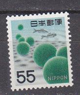 PGL CC155 - JAPON JAPAN Yv N°840D ** - 1926-89 Emperor Hirohito (Showa Era)