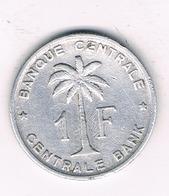1 FRANC 1958  BELGISCH CONGO /8879/ - Congo (Belge) & Ruanda-Urundi