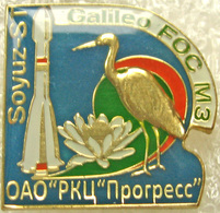 214 Space Russia Pin. The Galileo Project. Soyuz-ST. Satellite FOC М3. Heron. Kourou - Space