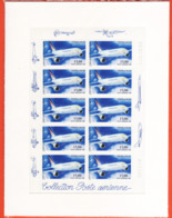 PA 63 F63a , Neuf  **, Airbus A 300 - B4 , Feuille De 10 Timbres Avec Le Cadre Blanc , Port Gratuit - 1960-.... Neufs