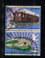 Japan, 1982.  Lok, Train - 1926-89 Emperor Hirohito (Showa Era)