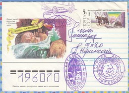 Russia On Cover Postal Stationery - 1990 - Arctic Polar Explorer Plain Over Pole Polar Station Bear - Lettres & Documents