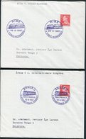 1967-89 Denmark X 10 Railway / Train Illustrated Postmark Covers. - Danimarca