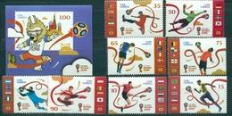 Cuba, World Cup 2018, 8 Stamps + Block - Wereldkampioenschap