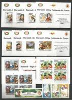 12 Stamps BURUNDI - MNH - Famous People - MONTSERRAT - Diana - Other