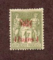 Vathy N°9 N* TB Cote 50 Euros !!!RARE - Vathy (1893-1914)