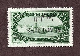 Alaouites N°27 Surcharge Renversée N* TB Cote 50 Euros !!!RARE - Alaouites (1923-1930)