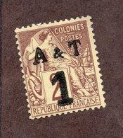 Annam N°1 Nsg TB Cote 60 Euros !!!RARE - Annam Et Tonkin (1892)