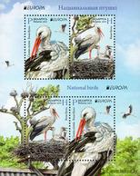 Belarus, 2019 Europe Europa Birds, Stork, Block - Belarus