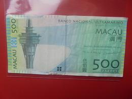 MACAO 500 PATACAS 2013 CIRCULER - Macao