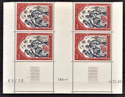 MONACO 1969 / BLOC DE 4 TP NEUFS** / N° 788 COIN DE FEUILLE / DATE - Mónaco