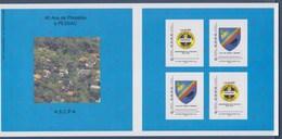 = Emission Blason De La Ville De Pessac Et Logo Association Philatélique Fêtant Ses 40 Ans Collector 4 Tvp LP - Francia