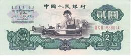 BILLETE DE CHINA DE 2 YUAN DEL AÑO 1960 EN CALIDAD EBC (XF) (BANKNOTE) RARO - China