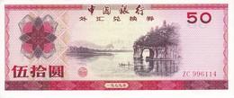 BILLETE DE CHINA DE 50 YUAN DEL AÑO 1979 EN CALIDAD EBC (XF) (BANKNOTE) - China