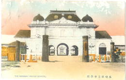 Japan - 1912 - Nagasaki - Middle School - Japon