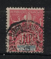 Senegambie Et Niger - Senegambia - Yvert 5 Oblitéré BOBO-DIOULASSO - Scott#5 - Used Stamps