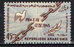 SIRIA - 1958 - British-French Troop Evacuation, 12th Anniv. - MNH - Siria