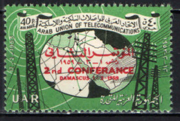SIRIA - 1959 - 2nd Conference Of The Arab Union Of Telecommunications, Damascus - MNH - Siria