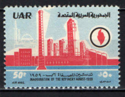 SIRIA - 1959 - Opening Of First Oil Refinery In Syria - MNH - Siria