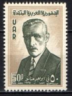 SIRIA - 1961 - Ibrahim Hanano, Leader Of Liberation Movement - MNH - Siria