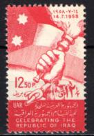 SIRIA - 1958 - Establishment Of Republic Of Iraq - MNH - Siria