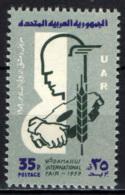 SIRIA - 1959 - 6th International Damascus Fair - Male Profile And Fair Emblem - MNH - Siria
