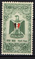 SIRIA - 1959 - United Arab Republic, 1st Anniv. - MNH - Siria