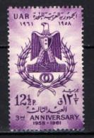 SIRIA - 1961 - United Arab Republic, 3rd Anniversary - MNH - Siria