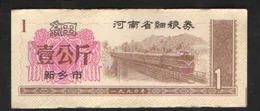 CHINA   COUPON PRODUCTS-159 UNC - Cina