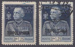 TRIPOLITANIA - 1925 - Lotto Di 2 Valori Yvert 25B: Uno Usato E Uno Nuovo MNH. - Tripolitania
