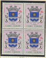 CABO VERDE CE AFINSA 302 - QUADRA NOVA - Isola Di Capo Verde